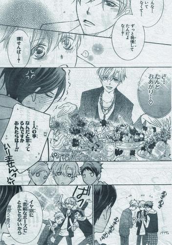 Tamaki qui se montre délicieusement romantique pour sa belle