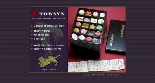 Pâtisserie Japonaise Toraya