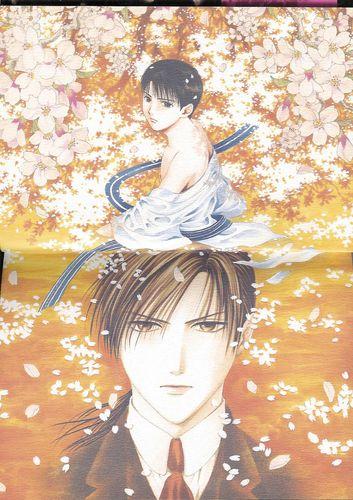 Sakura Gari volume 1