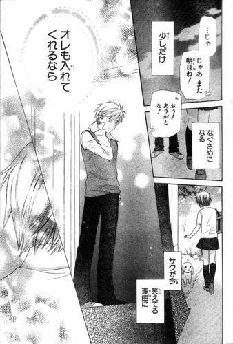 Yuuri renforce c'est sentiments envers Sakuya