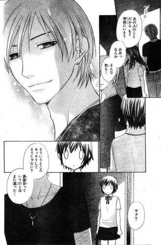 Qui est cet homme qui lance un beau sourire à Sakuya ?