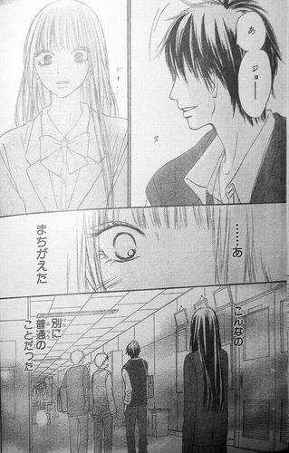 Kazehaya s'éloigne de celle qu'il aime et se ment à lui même
